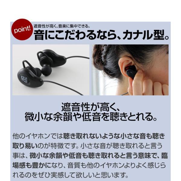 ワイヤレスイヤホン 両耳 高音質 iPhoneXS Bluetooth ブルートゥース イヤフォン スポーツ用 マイク付き 通話 スマホ Android カナル型 軽量 スマホアクセサリー|coroya|06