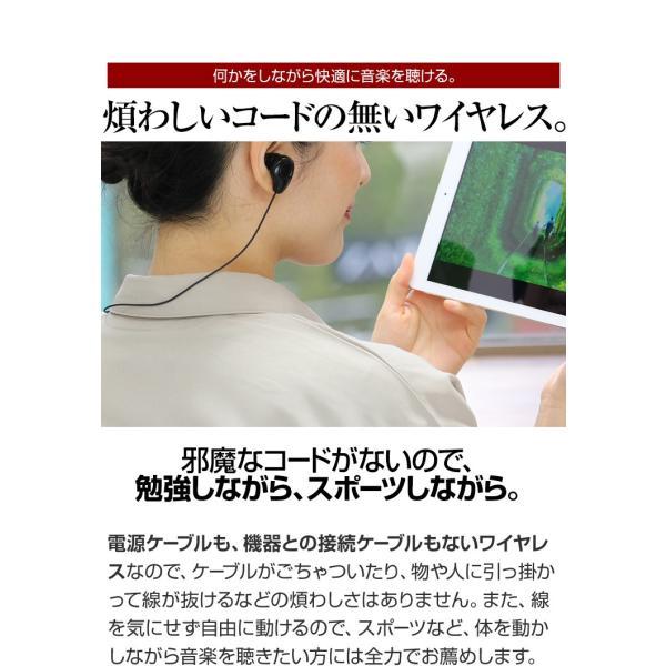 ワイヤレスイヤホン 両耳 高音質 iPhoneXS Bluetooth ブルートゥース イヤフォン スポーツ用 マイク付き 通話 スマホ Android カナル型 軽量 スマホアクセサリー|coroya|07