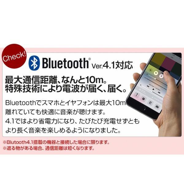 ワイヤレスイヤホン 両耳 高音質 iPhoneXS Bluetooth ブルートゥース イヤフォン スポーツ用 マイク付き 通話 スマホ Android カナル型 軽量 スマホアクセサリー|coroya|08