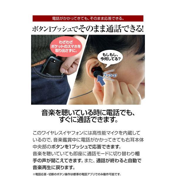ワイヤレスイヤホン 両耳 高音質 iPhoneXS Bluetooth ブルートゥース イヤフォン スポーツ用 マイク付き 通話 スマホ Android カナル型 軽量 スマホアクセサリー|coroya|10