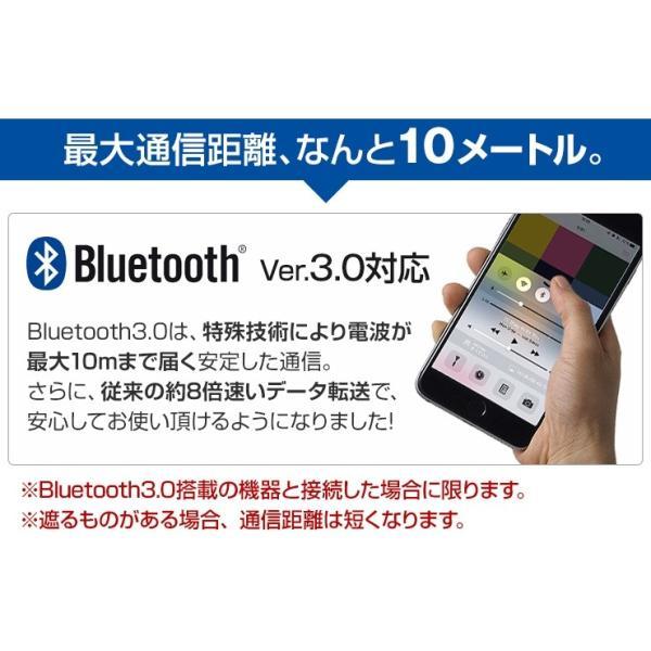 AUX Bluetooth レシーバー ブルートゥース オーディオ 有線 イヤホン ワイヤレス 無線化 受信機 iPhone7 iPhone8 iPhoneX マイク ハンズフリー 通話 高音質 軽量|coroya|11