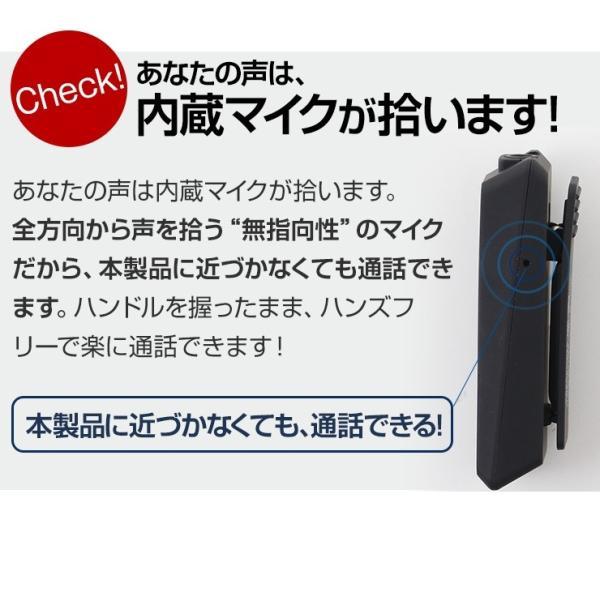 AUX Bluetooth レシーバー ブルートゥース オーディオ 有線 イヤホン ワイヤレス 無線化 受信機 iPhone7 iPhone8 iPhoneX マイク ハンズフリー 通話 高音質 軽量|coroya|13
