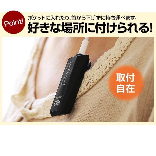 AUX Bluetooth レシーバー ブルートゥース オーディオ 有線 イヤホン ワイヤレス 無線化 受信機 iPhone7 iPhone8 iPhoneX マイク ハンズフリー 通話 高音質 軽量|coroya|15