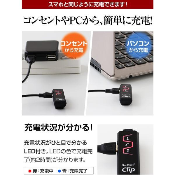 AUX Bluetooth レシーバー ブルートゥース オーディオ 有線 イヤホン ワイヤレス 無線化 受信機 iPhone7 iPhone8 iPhoneX マイク ハンズフリー 通話 高音質 軽量|coroya|16