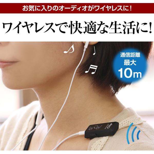 AUX Bluetooth レシーバー ブルートゥース オーディオ 有線 イヤホン ワイヤレス 無線化 受信機 iPhone7 iPhone8 iPhoneX マイク ハンズフリー 通話 高音質 軽量|coroya|03