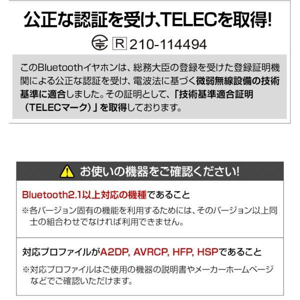 AUX Bluetooth レシーバー ブルートゥース オーディオ 有線 イヤホン ワイヤレス 無線化 受信機 iPhone7 iPhone8 iPhoneX マイク ハンズフリー 通話 高音質 軽量|coroya|21