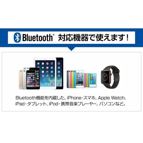 AUX Bluetooth レシーバー ブルートゥース オーディオ 有線 イヤホン ワイヤレス 無線化 受信機 iPhone7 iPhone8 iPhoneX マイク ハンズフリー 通話 高音質 軽量|coroya|07