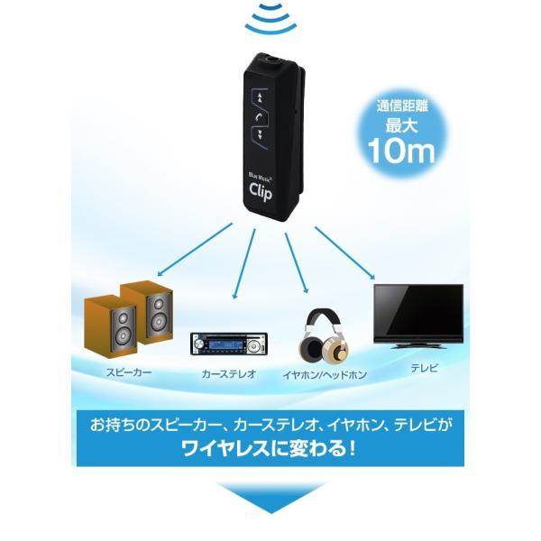 AUX Bluetooth レシーバー ブルートゥース オーディオ 有線 イヤホン ワイヤレス 無線化 受信機 iPhone7 iPhone8 iPhoneX マイク ハンズフリー 通話 高音質 軽量|coroya|08