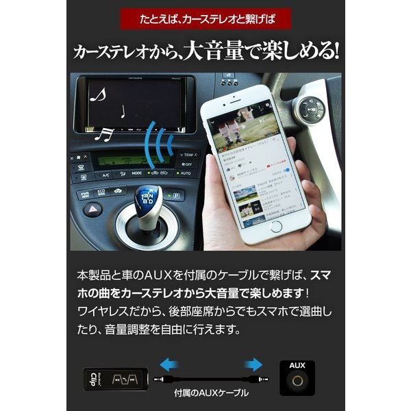 AUX Bluetooth レシーバー ブルートゥース オーディオ 有線 イヤホン ワイヤレス 無線化 受信機 iPhone7 iPhone8 iPhoneX マイク ハンズフリー 通話 高音質 軽量|coroya|09