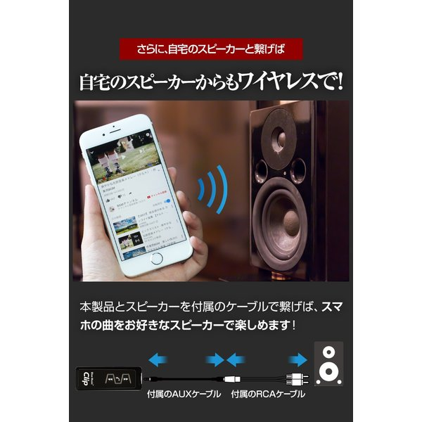 AUX Bluetooth レシーバー ブルートゥース オーディオ 有線 イヤホン ワイヤレス 無線化 受信機 iPhone7 iPhone8 iPhoneX マイク ハンズフリー 通話 高音質 軽量|coroya|10