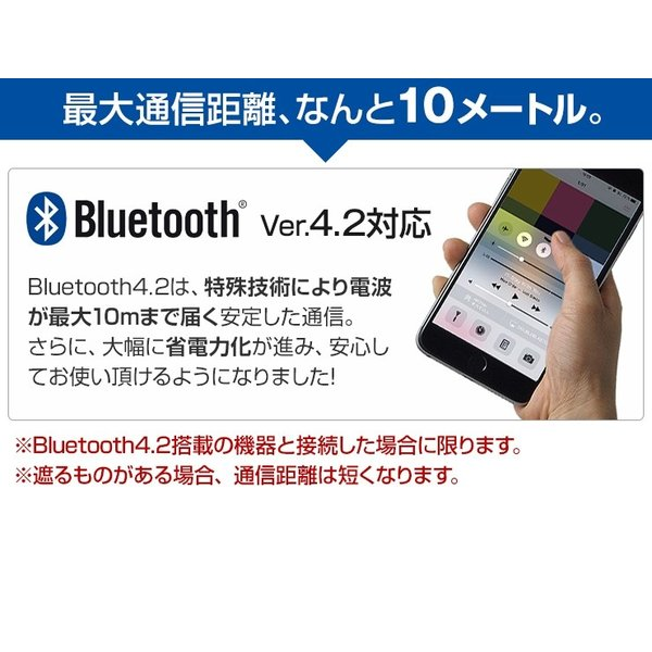 Bluetooth レシーバー ブルートゥース AUX オーディオ ワイヤレス スピーカー FMトランスミッター 車 ハンズフリー 通話 iPhone スマホ 音楽再生 受信機|coroya|11