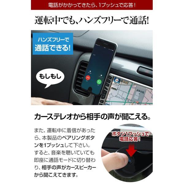 Bluetooth レシーバー ブルートゥース AUX オーディオ ワイヤレス スピーカー FMトランスミッター 車 ハンズフリー 通話 iPhone スマホ 音楽再生 受信機|coroya|13