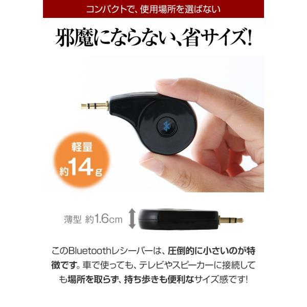 Bluetooth レシーバー ブルートゥース AUX オーディオ ワイヤレス スピーカー FMトランスミッター 車 ハンズフリー 通話 iPhone スマホ 音楽再生 受信機|coroya|14