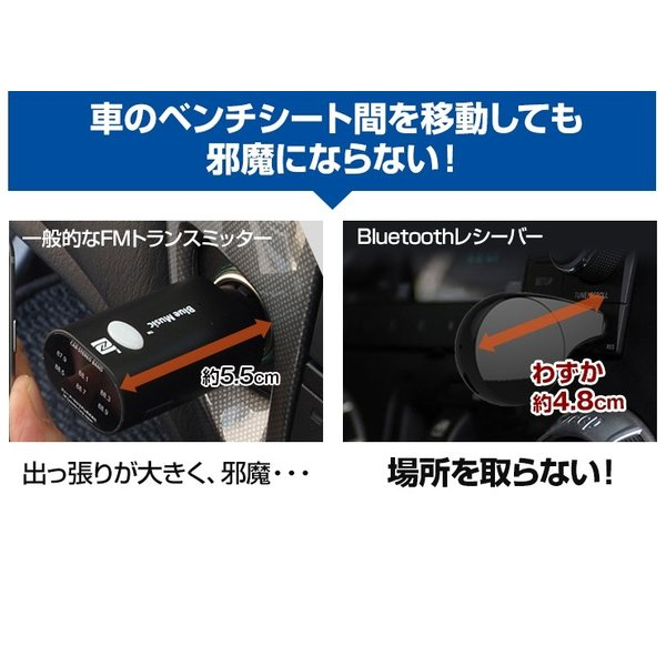 Bluetooth レシーバー ブルートゥース AUX オーディオ ワイヤレス スピーカー FMトランスミッター 車 ハンズフリー 通話 iPhone スマホ 音楽再生 受信機|coroya|15