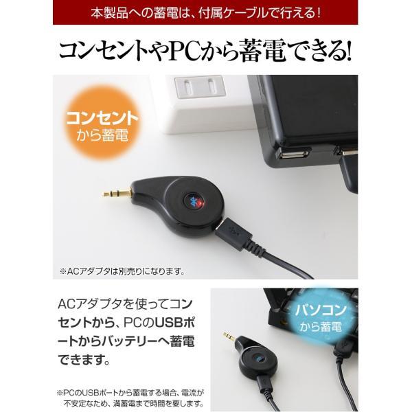 Bluetooth レシーバー ブルートゥース AUX オーディオ ワイヤレス スピーカー FMトランスミッター 車 ハンズフリー 通話 iPhone スマホ 音楽再生 受信機|coroya|16