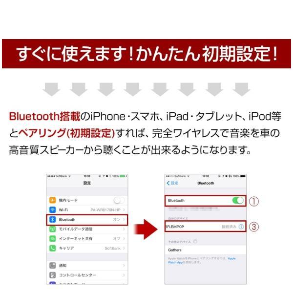Bluetooth レシーバー ブルートゥース AUX オーディオ ワイヤレス スピーカー FMトランスミッター 車 ハンズフリー 通話 iPhone スマホ 音楽再生 受信機|coroya|18
