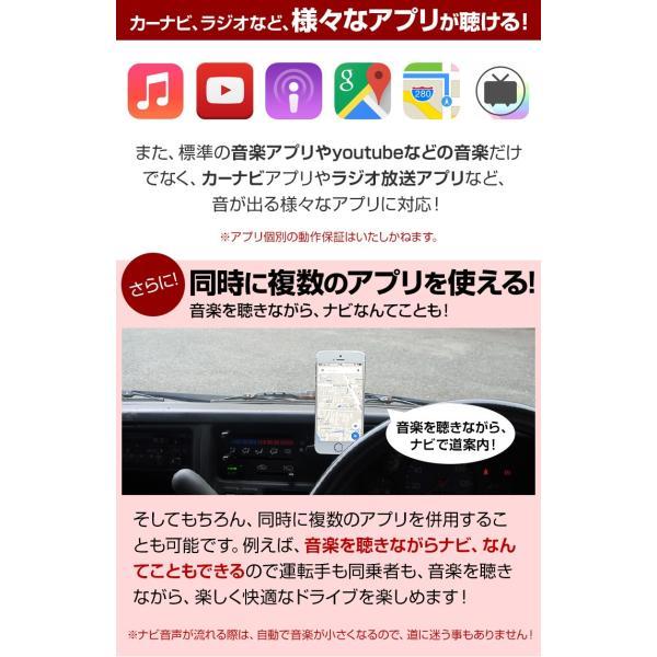 Bluetooth レシーバー ブルートゥース AUX オーディオ ワイヤレス スピーカー FMトランスミッター 車 ハンズフリー 通話 iPhone スマホ 音楽再生 受信機|coroya|06