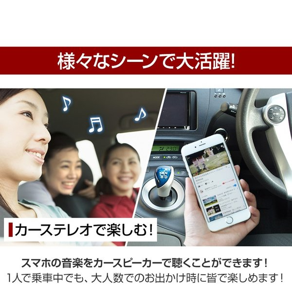 Bluetooth レシーバー ブルートゥース AUX オーディオ ワイヤレス スピーカー FMトランスミッター 車 ハンズフリー 通話 iPhone スマホ 音楽再生 受信機|coroya|07