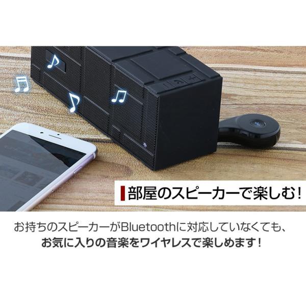 Bluetooth レシーバー ブルートゥース AUX オーディオ ワイヤレス スピーカー FMトランスミッター 車 ハンズフリー 通話 iPhone スマホ 音楽再生 受信機|coroya|08