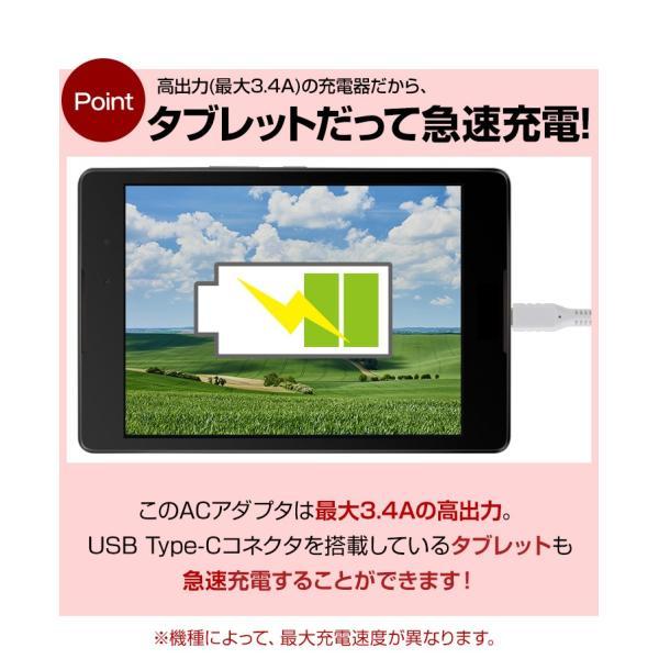 タイプc 充電ケーブル 充電器 アンドロイド 急速充電 コンセント ACアダプター スマホ 携帯 3A USB TypeC 持ち運び 1.5m Nexus Xperia Galaxy AQUOS R INOVA coroya 10