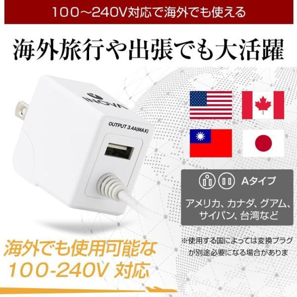 タイプc 充電ケーブル 充電器 アンドロイド 急速充電 コンセント ACアダプター スマホ 携帯 3A USB TypeC 持ち運び 1.5m Nexus Xperia Galaxy AQUOS R INOVA coroya 12