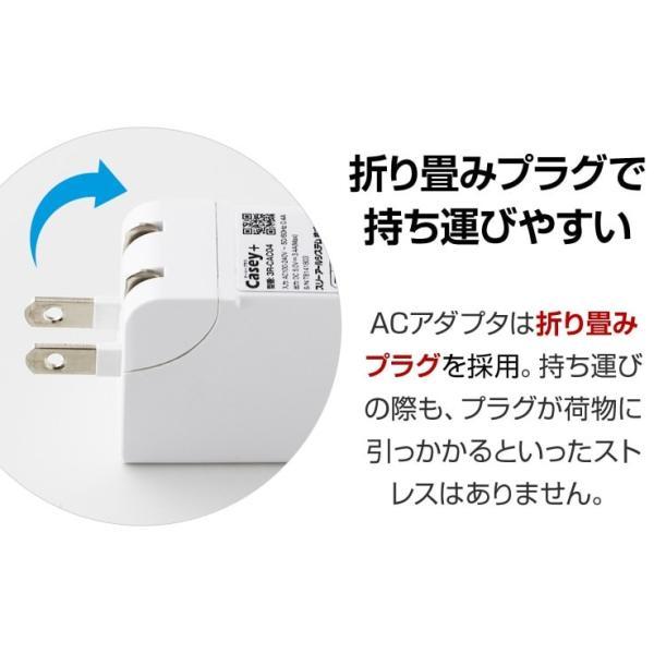 タイプc 充電ケーブル 充電器 アンドロイド 急速充電 コンセント ACアダプター スマホ 携帯 3A USB TypeC 持ち運び 1.5m Nexus Xperia Galaxy AQUOS R INOVA coroya 13