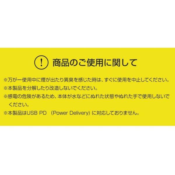 タイプc 充電ケーブル 充電器 アンドロイド 急速充電 コンセント ACアダプター スマホ 携帯 3A USB TypeC 持ち運び 1.5m Nexus Xperia Galaxy AQUOS R INOVA coroya 19