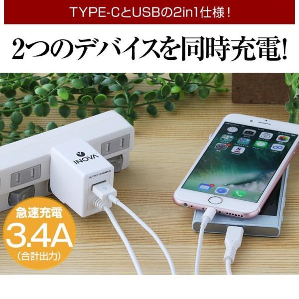 タイプc 充電ケーブル 充電器 アンドロイド 急速充電 コンセント ACアダプター スマホ 携帯 3A USB TypeC 持ち運び 1.5m Nexus Xperia Galaxy AQUOS R INOVA coroya 03
