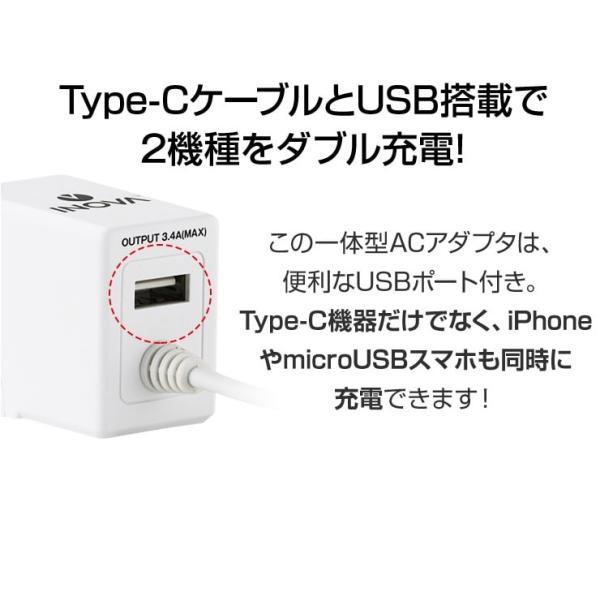 タイプc 充電ケーブル 充電器 アンドロイド 急速充電 コンセント ACアダプター スマホ 携帯 3A USB TypeC 持ち運び 1.5m Nexus Xperia Galaxy AQUOS R INOVA coroya 04