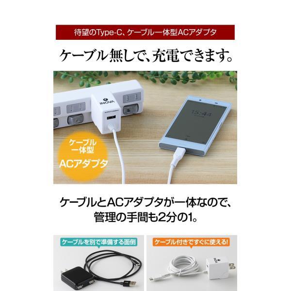 タイプc 充電ケーブル 充電器 アンドロイド 急速充電 コンセント ACアダプター スマホ 携帯 3A USB TypeC 持ち運び 1.5m Nexus Xperia Galaxy AQUOS R INOVA coroya 06