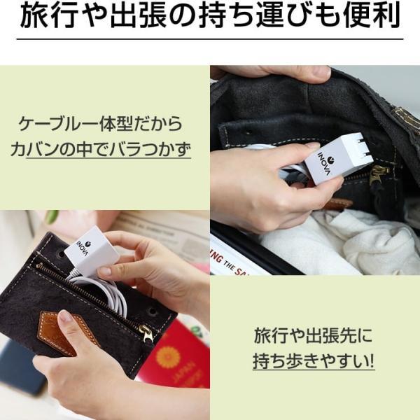 タイプc 充電ケーブル 充電器 アンドロイド 急速充電 コンセント ACアダプター スマホ 携帯 3A USB TypeC 持ち運び 1.5m Nexus Xperia Galaxy AQUOS R INOVA coroya 07