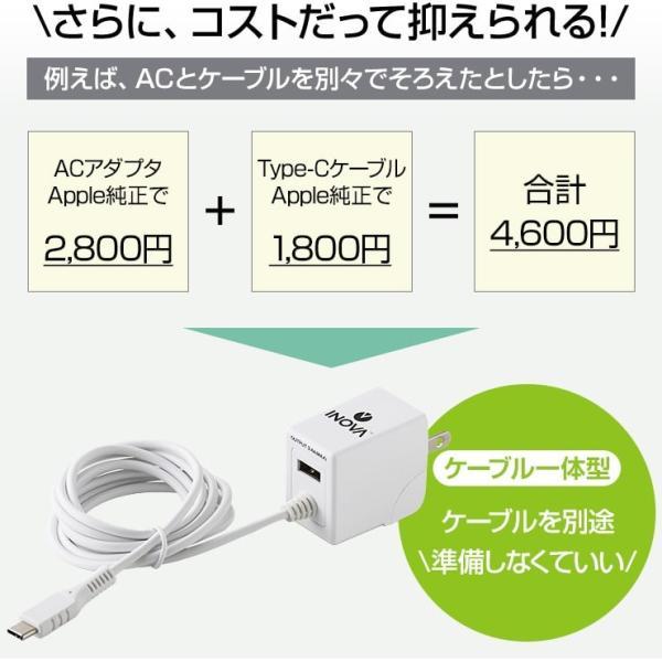 タイプc 充電ケーブル 充電器 アンドロイド 急速充電 コンセント ACアダプター スマホ 携帯 3A USB TypeC 持ち運び 1.5m Nexus Xperia Galaxy AQUOS R INOVA coroya 08