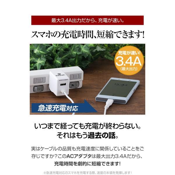 タイプc 充電ケーブル 充電器 アンドロイド 急速充電 コンセント ACアダプター スマホ 携帯 3A USB TypeC 持ち運び 1.5m Nexus Xperia Galaxy AQUOS R INOVA coroya 09