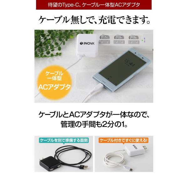 タイプc 充電器 アンドロイド 充電ケーブル 急速充電 コンセント 3A スマホ Type C USB 持ち運び ACアダプタ 1.5m Type-C Nexus Xperia Galaxy AQUOS R|coroya|02