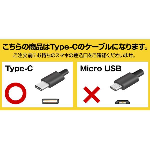 タイプc 充電ケーブル 充電器 スマホ アンドロイド コンセント 急速 USB 持ち運び ACアダプタ Type-C タブレット Nexus Xperia Galaxy AQUOS R|coroya|13