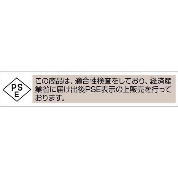 タイプc 充電ケーブル 充電器 スマホ アンドロイド コンセント 急速 USB 持ち運び ACアダプタ Type-C タブレット Nexus Xperia Galaxy AQUOS R|coroya|14