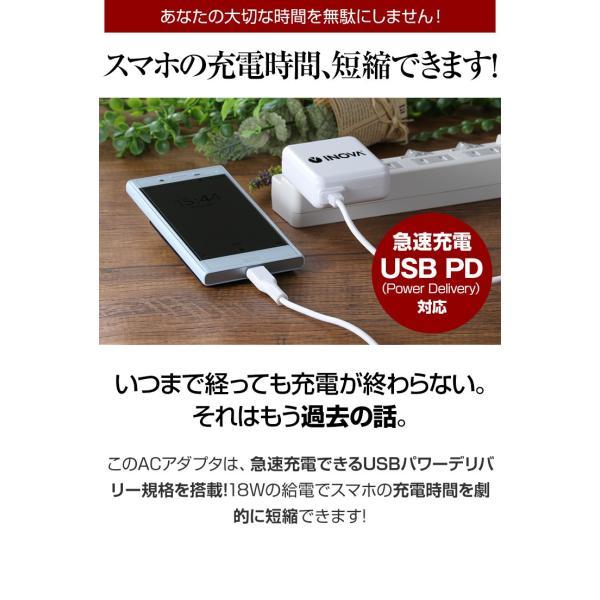 タイプc 充電ケーブル 充電器 スマホ アンドロイド コンセント 急速 USB 持ち運び ACアダプタ Type-C タブレット Nexus Xperia Galaxy AQUOS R|coroya|03