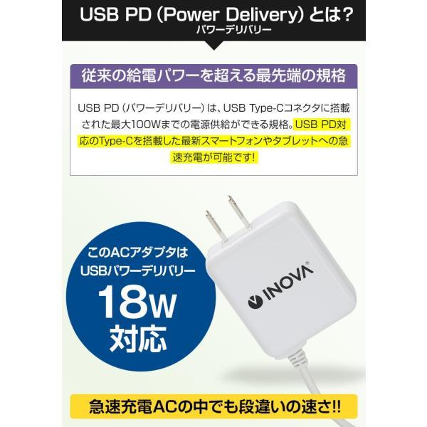 タイプc 充電ケーブル 充電器 スマホ アンドロイド コンセント 急速 USB 持ち運び ACアダプタ Type-C タブレット Nexus Xperia Galaxy AQUOS R|coroya|04