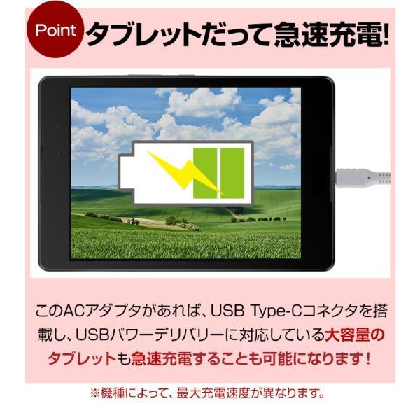 タイプc 充電ケーブル 充電器 スマホ アンドロイド コンセント 急速 USB 持ち運び ACアダプタ Type-C タブレット Nexus Xperia Galaxy AQUOS R|coroya|05