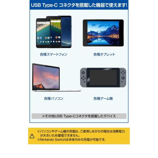 タイプc 充電ケーブル 充電器 スマホ アンドロイド コンセント 急速 USB 持ち運び ACアダプタ Type-C タブレット Nexus Xperia Galaxy AQUOS R|coroya|06