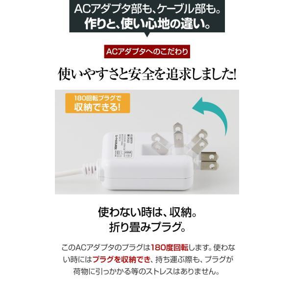 タイプc 充電器 アンドロイド 充電ケーブル 急速充電 コンセント 3A スマホ Type C USB 持ち運び ACアダプタ 1.5m Type-C Nexus Xperia Galaxy AQUOS R|coroya|07