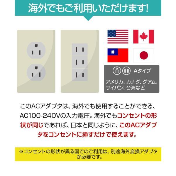 タイプc 充電ケーブル 充電器 スマホ アンドロイド コンセント 急速 USB 持ち運び ACアダプタ Type-C タブレット Nexus Xperia Galaxy AQUOS R|coroya|08