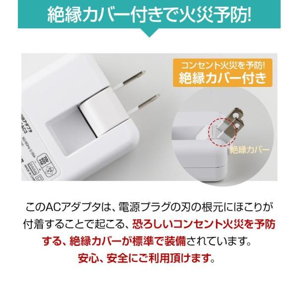 タイプc 充電ケーブル 充電器 スマホ アンドロイド コンセント 急速 USB 持ち運び ACアダプタ Type-C タブレット Nexus Xperia Galaxy AQUOS R|coroya|09