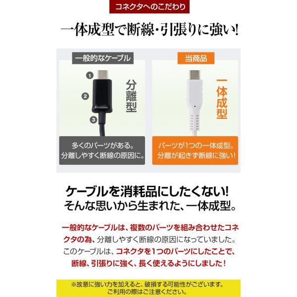 タイプc 充電ケーブル 充電器 スマホ アンドロイド コンセント 急速 USB 持ち運び ACアダプタ Type-C タブレット Nexus Xperia Galaxy AQUOS R|coroya|10