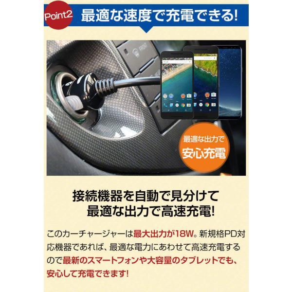 シガーソケット USB タイプc 充電ケーブル 充電器 アンドロイド カーチャージャー 自動車用 携帯 スマホ 24V Type C 防災グッズ 車載用品 Xperia Galaxy AQUOS R coroya 04