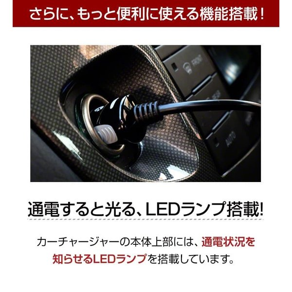 シガーソケット USB タイプc 充電ケーブル 充電器 アンドロイド カーチャージャー 自動車用 携帯 スマホ 24V Type C 防災グッズ 車載用品 Xperia Galaxy AQUOS R coroya 08