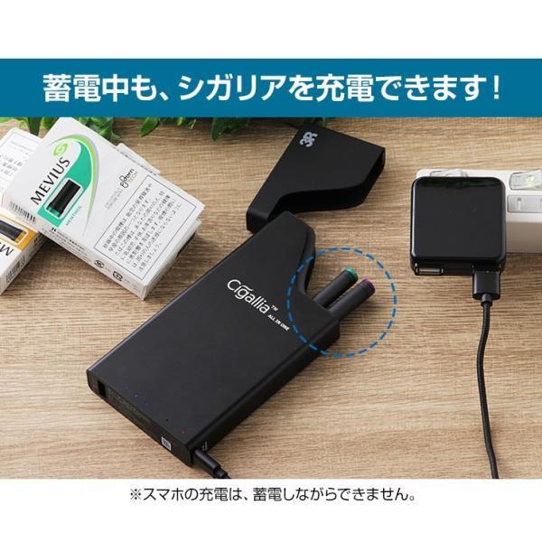プルームテック ケース 2本 収納 本体 バッテリー 付き おしゃれ 充電器 アクセサリー 新型 シガリア専用 モバイルバッテリー スマホ iPhone Android 持ち運び|coroya|10