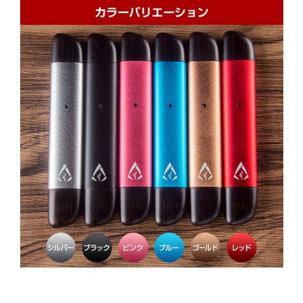 電子タバコ リキッド 本体 スターターキット VAPE ベイプ ベープ バッテリー コンパクト おしゃれ 女性 小型 軽量 USB充電 PEAS パース|coroya|03