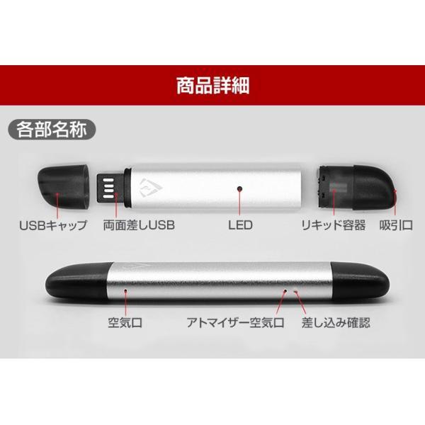 電子タバコ リキッド 本体 スターターキット VAPE ベイプ ベープ バッテリー コンパクト おしゃれ 女性 小型 軽量 USB充電 PEAS パース|coroya|04