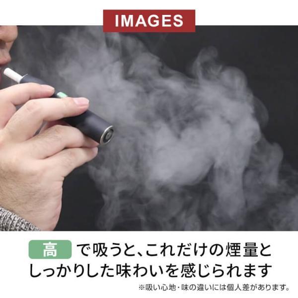 アイコス iQOS 新型 新品 連続吸引 電子タバコ 本体 スターターキット 温度3段階調節 コンパチブル品 Cigallia シガリア 本体 Cig2.0 coroya 10
